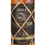 Plantation Rum Haiti 2004