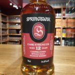 springbank-cs-12-548