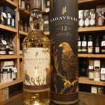 lagavulin-12-years-special-release