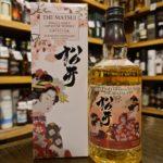 the-matsui-sakura-cask